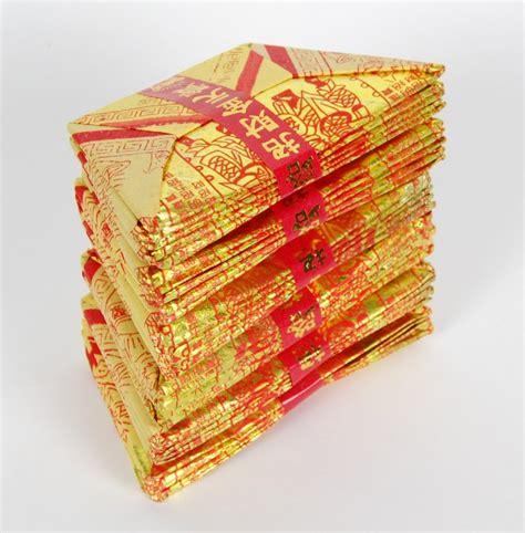 Joss Paper Origami - joss paper ingot feng shui new year origami craft