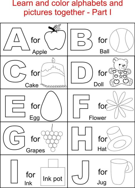 Letter Alphabet printable coloring pages of alphabet letters printable