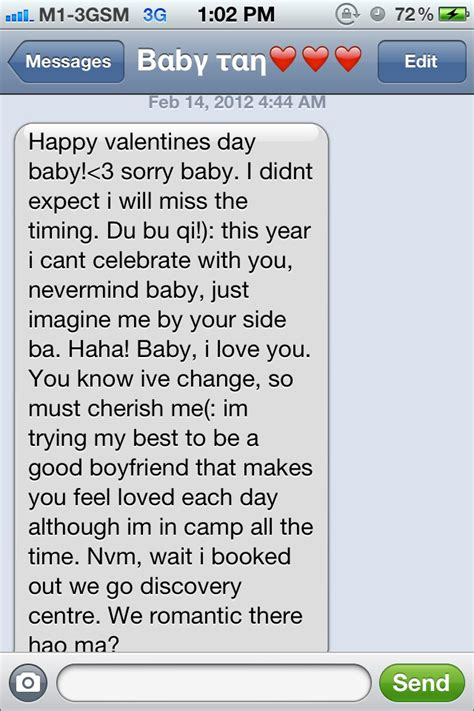valentines day text message 2nd s day with baby ktjx xoxo