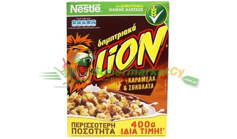 Nestle Corn Flakes 300gr cereals supermarketcy cy