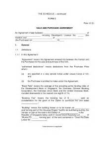 agreement of sale template for a vehicle car sales contract and agreement template exles vlcpeque