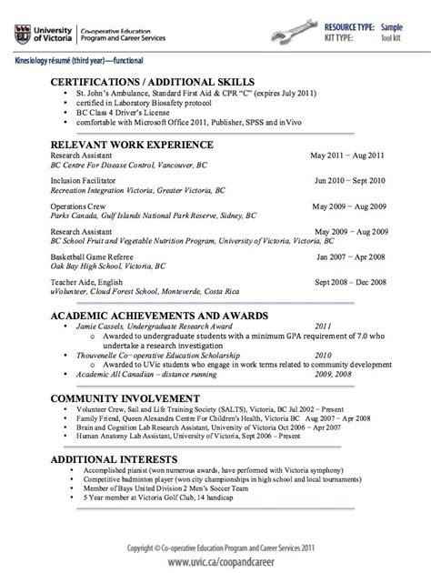 exle of kinesiology resume http exleresumecv org