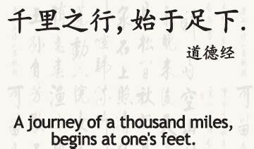 top  mandarin proverbs popular chinese phrases