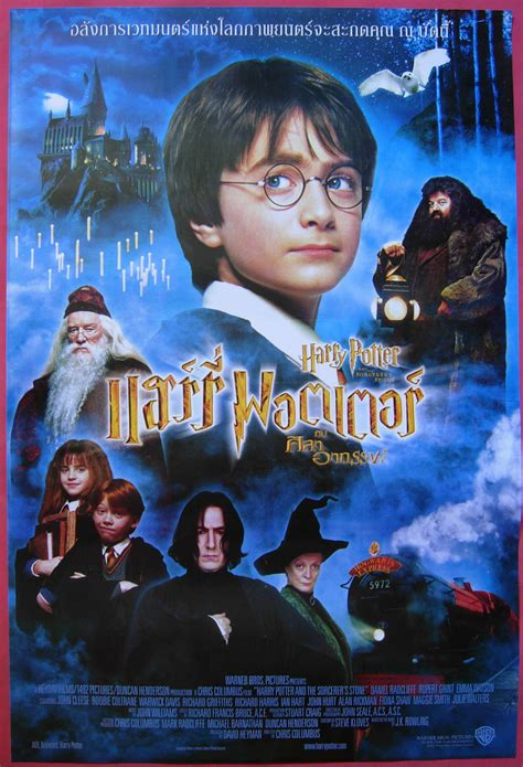 film thailand the writers harry potter and the sorcerer s stone 2001 thai movie