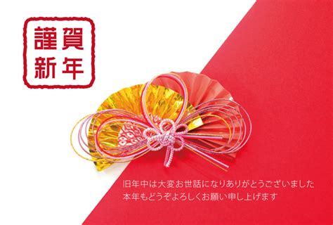 Japanese New Year Card Template 2018 Nengajoo by All You Need To About Japan S Nengajo New Year S