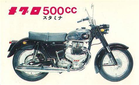 Gir Tarikkontrek Kawasaki Meguro 1 meguro k2 500 cool classic motorcycles