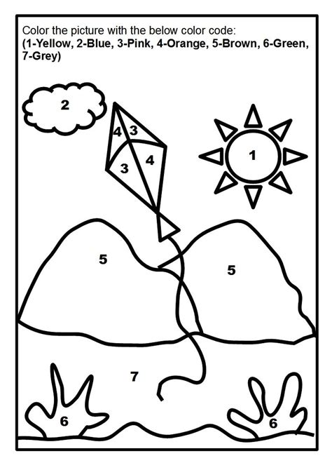 Printable Scenery Coloring Pages printable scenery coloring pages glum me