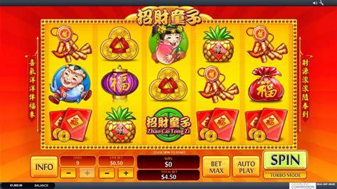 zhao cai tong zi slot machine  play