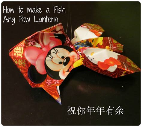 new year fish lantern how to make a fish lantern using ang bao pow et speaks
