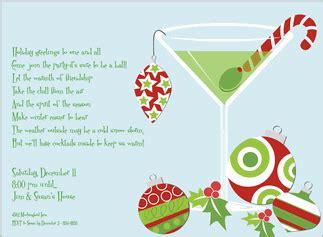 funny holiday party invitation wording funny christmas party invitation wording marialonghi com