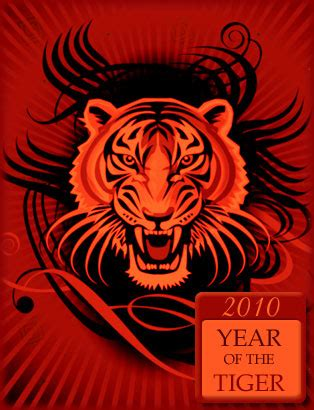 new year for year of the tiger free forum happy new year