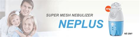 Icare Nebulizer Mesh Ne Sm1 welcome to the ktmed