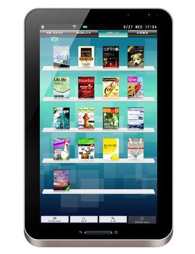 designboom readers e reader designboom com