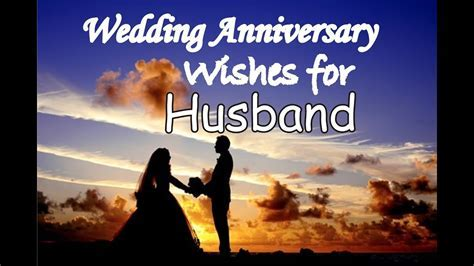 Best Happy Wedding anniversary wishes for husband, with