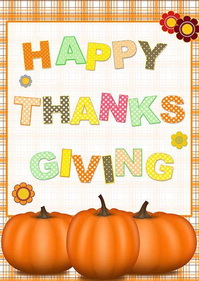 Free Printable Thanksgiving Images