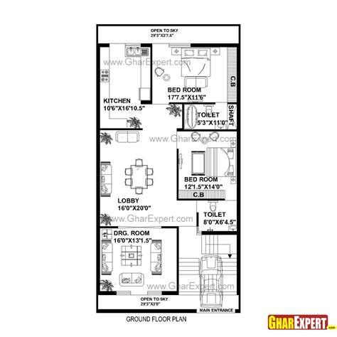 30 x 45 house plans east facing arts 20 5520161 planskill 30 x 45 house plans east facing arts 30x45 5520161
