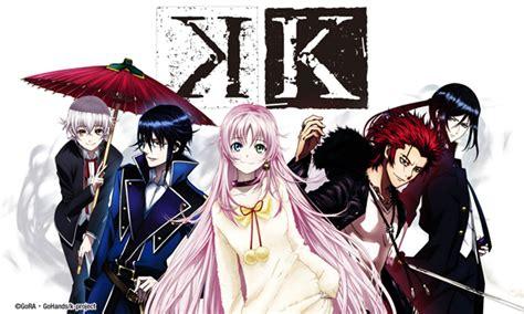 K Anime by Hulu Streams Dub Of Viz Media S K