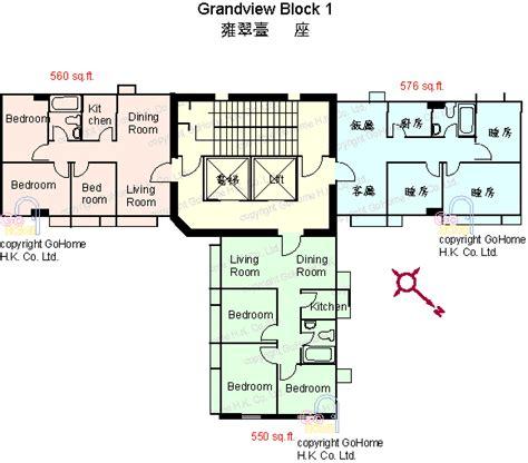 grandview suites floor plan 雍翠臺樓盤平面圖 gohome com hk