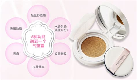 Exclusive Bb Day Sunblock Whitening Sunblock Glowing The Jesselton Review Etude Precious Mineral Any