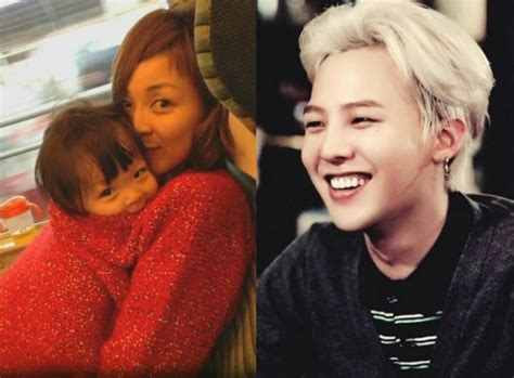 G Dragon Responds to Yano Shiho and Chu Sarang's Love Call
