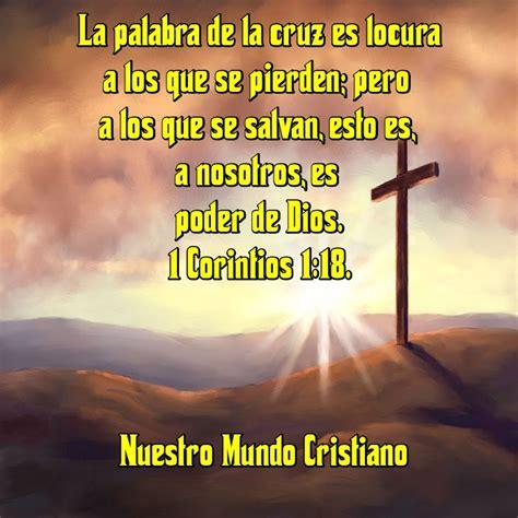 imagenes jesucristo en la cruz nuestro mundo cristiano la cruz de cristo