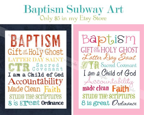 printable baptism quotes lds baptism quotes quotesgram
