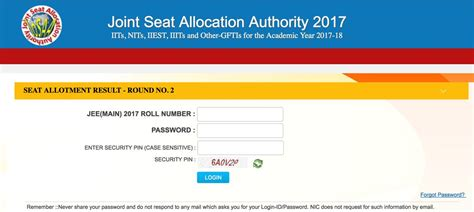 Iit Delhi Mba Pagalguy by Josaa 2017 Second Allotment Results Declared 6 799