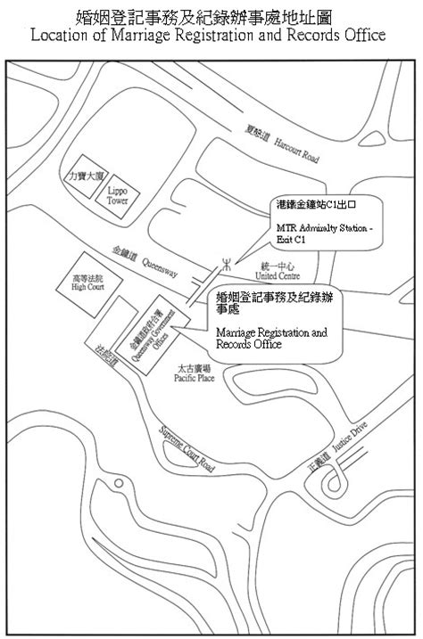 Marriage Registration And Records Office Govhk Location Map Of Marriage Registration And Records Office