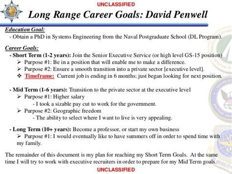 individual development plan david penwell