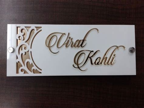 name plate designs for home india name plate designs for home talentneeds com