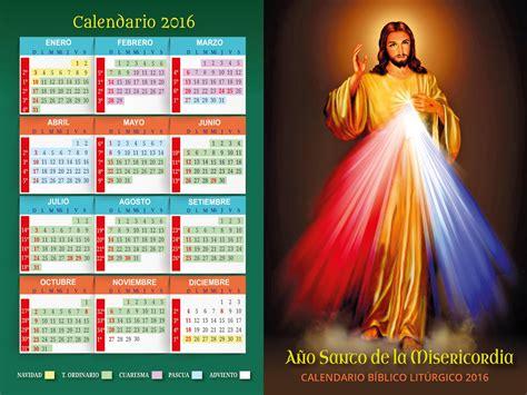 Calendario Religioso 2017 Parroquia De San Luis Gonzaga Almeria Calendario Liturgico