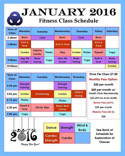 Room Builder 2015 fitness schedule