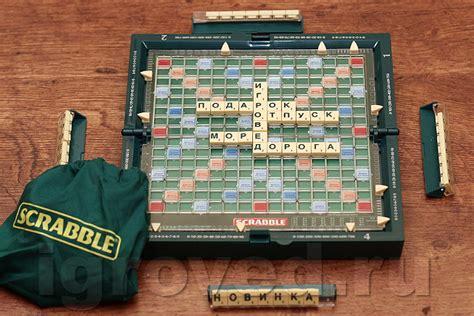 deluxe travel scrabble wishlist ru настольная игра quot scrabble travel deluxe quot