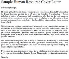 cover letter for human resource hr position printable