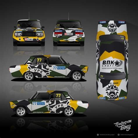 mini lada uv vaz 2107 camo car wrap design camo and cars
