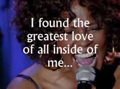 Lyrics To A Place By Houston The Greatest Of All Lyrics Houston A Tribute Cissy Houston Ravepad