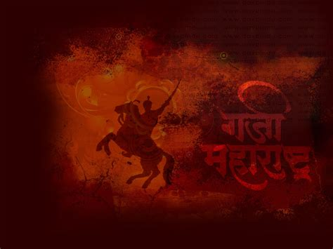 wallpaper marathi graffiti couple hd marathi wallpaper garja maharashtra shivaji
