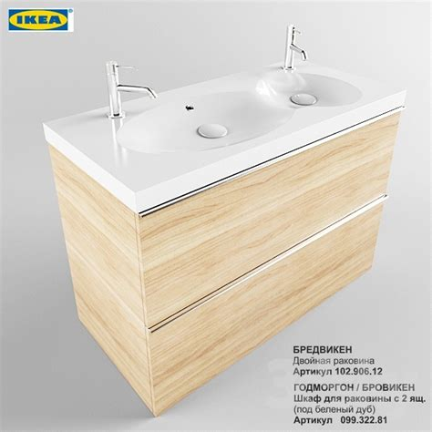 ikea double sink 3d models bathroom furniture ikea bredviken double sinks