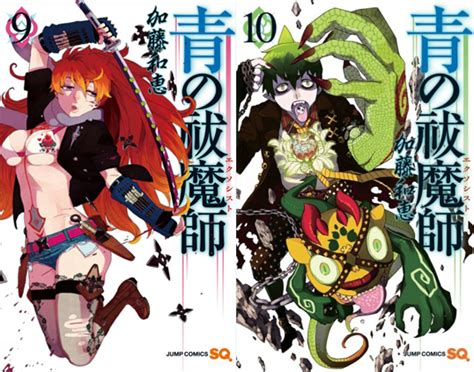 ao no exorcist film fr le spinoff du manga blue exorcist annonc 233