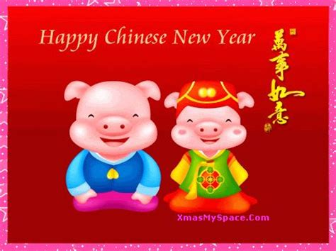 new year 2017 pig free new year gif animations for desktop