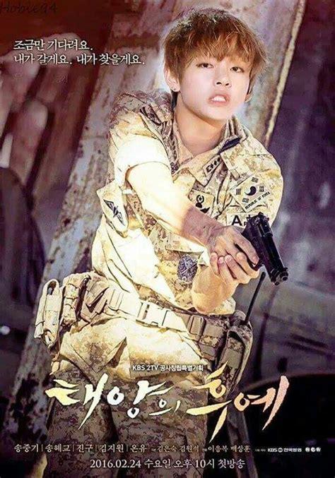 Abw Dots Descendants Of The Sun Fashion Dress Song Hye Kyo Import Be descendants of the sun army bangtan sonyeondan bts