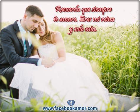 imagenes de amor parejas romanticas en facebook imagenes parejas rom 225 nticas con frases de amor im 225 genes bonitas