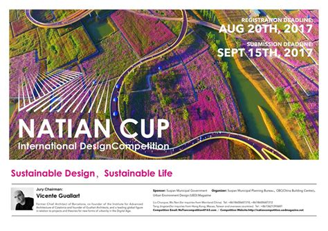 design competition uk natian cup international design competition e architect