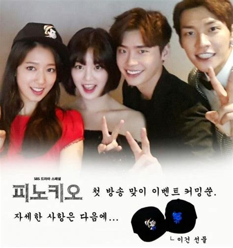 film drama korea pinocchio the cast of pinocchio show more of their chemistry in