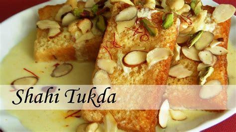 libro my sweet kitchen recipes shahi tukda recipe youtube