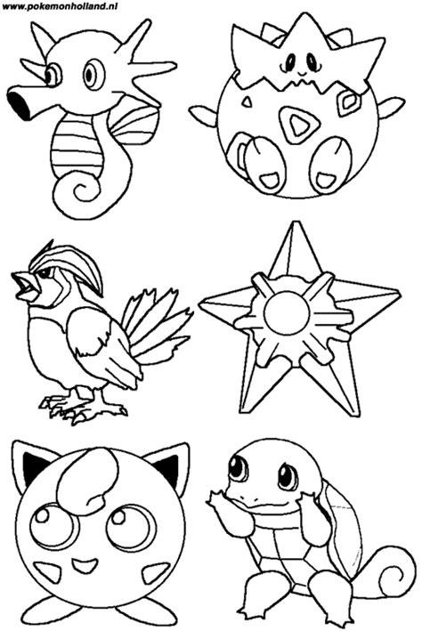 disegni dei pokemon da colorare e stampare