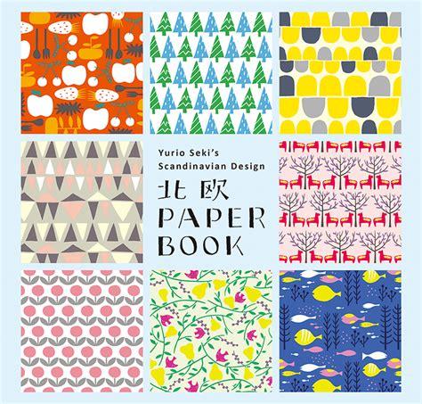 pattern paper book yurio seki s scandinavian design paper book pie