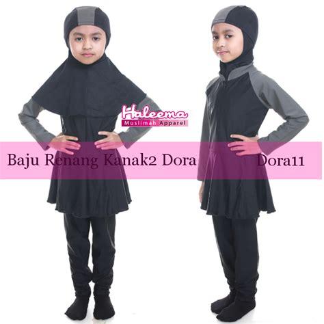 Baju Muslimah Kanak2 dora11 baju renang muslimah kanak kanak haleema swimwear