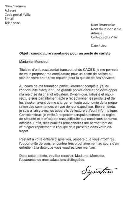 Lettre De Motivation De Cariste lettre de motivation candidature spontan 233 e cariste mise