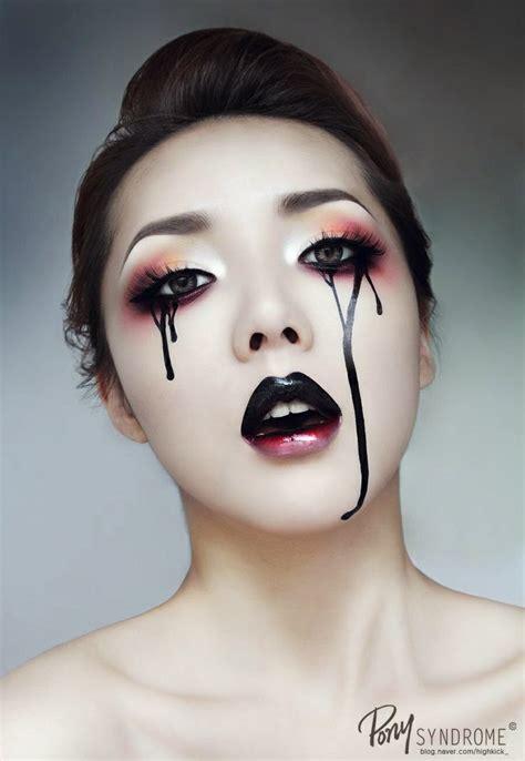 Makeup Artist s inspiration pony diary a addict